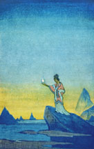 The Mather of Agni Yoga by Nicholas Roerich